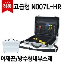 스마토 공구가방 고급형 N007L-HR 어깨끈 공구함