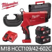 밀워키 충전 유압케이블압착기 M18 HCCT109/42-602C 18V 6.0AH 배터리2개