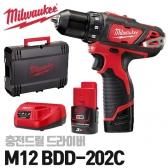 밀워키 충전드릴드라이버 M12 BDD-202C 12V 2.0Ah 배터리2개