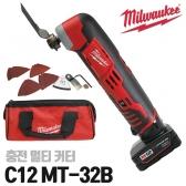 밀워키 충전멀티커터 C12 MT-32B 12V 3.0Ah 배터리2개 다기능만능컷터 12단계속도조절