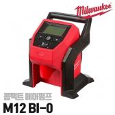 밀워키 콤팩트 에어펌프 M12 BI-0 12V 베어툴 본체만 타이어공기주입