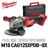 밀워키 5인치 충전그라인더 M18 CAG125XPDB-0X 18V 베어툴 본체만