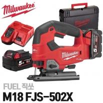 밀워키 충전직소 M18 FJS-502X 18V 5.0Ah 배터리2개 4단계진자 45도각도조절