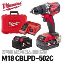 밀워키 콤팩트 충전해머드릴 M18 CBLPD-502C 18V 5.0Ah 배터리2개