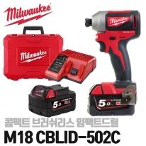 밀워키 콤팩트 충전임팩트드릴 M18 CBLID-502C 18V 5.0Ah 배터리2개