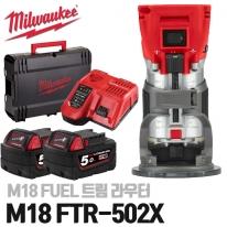 밀워키 FUEL 트림 라우터 M18 FTR-502X 18V 5.0AH 배터리2개 유선동급파워