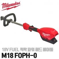 밀워키 충전예초기 분리형 퀵락 파워헤드 M18 FOPH-0 18V 본체만