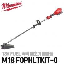 밀워키 퀵락 충전예초기 M18 FOPHLTKIT-0 18V 베어툴 본체만
