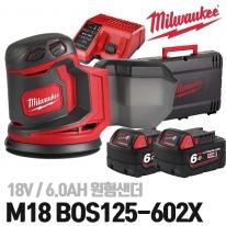 밀워키 원형샌더 M18 BOS125-602X 18V 6.0AH 충전광택기 5인치 샌딩기