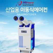 대성하이원 이동식에어컨 DSC-4300A (13평)