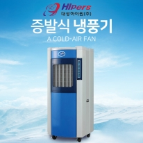 대성하이원 증발식 냉풍기 DSVC-40W 대형냉방기