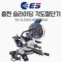 ES산전 충전슬라이딩각도절단기 LS1118MS-N 18V베어툴