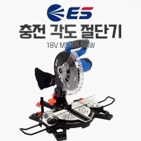 ES산전 충전 각도 절단기 LS218M-N 18V 베어툴