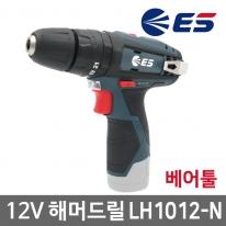 ES산전 충전해머드릴 LH1012-N 12V 베어툴(본체만)