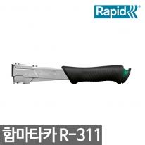 라피드 함마타카 R-311(6~12) 손타카 다용도작업