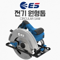 ES산전 전기원형톱 S907 (7˝,1550W) 원형쏘 전동톱