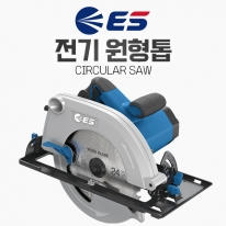 ES산전 전기원형톱 S509 (9˝,2000W) 전동톱 원형쏘