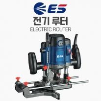 ES산전 전기루터 RK212 1600W 목재가공 목공구 홈파기