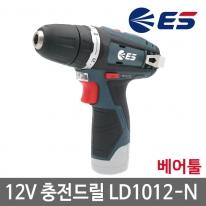 ES산전 충전드릴드라이버 LD1012-N 12V 베어툴(본체만)
