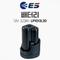 ES산전 리튬이온배터리 LP1012L20 12V 2.0Ah