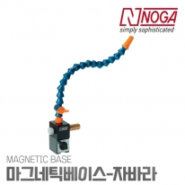 노가 마그네틱베이스 MC-1601 (자바라)