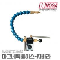 노가 마그네틱베이스 MC-1700 (자바라)