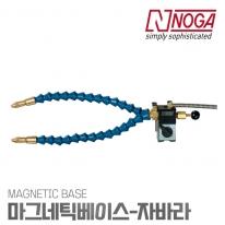노가 마그네틱베이스 MC-3000 (자바라)