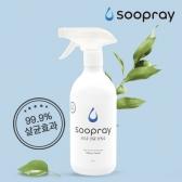 수프레이 고수준살균소독수 99.9% 다목적 뿌리는소독제 미산성차아염소산수