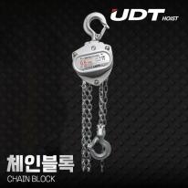 UDT 체인블록 UC-003/UC-005 (미니형) 경량 체인블럭