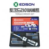 에디슨 토크드라이버세트 ED-TDS31 (31PCS)