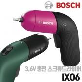 보쉬 충전스크류드라이버 IXO 6 (3.6V) 속도조절 USB충전 LED조명 보관함