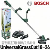 보쉬 충전예초기 UniversalGrassCut18-26 18V 2.5Ah 세트 편리한 핸들조절 빠른트리밍 풋페달커팅
