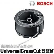 보쉬 UniversalGrassCut18-26 전용날 스풀 6M 예초기날 실패포함