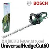 보쉬 전기헤지커터 UniversalHedgeCut60 가벼운 유선전정기 울타리가지치기