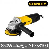 스탠리 그라인더(슬라이드) STGS8100 850W 100mm
