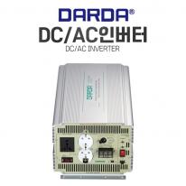 다르다 DC/AC인버터 SI5400AQ (DC12V/8000W)