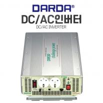 다르다 DC/AC인버터 DP3000AQ (DC12V/3000W)