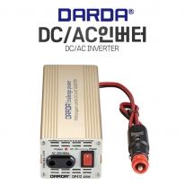 다르다 DC/AC인버터 DP412 (DC12V/400W)