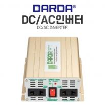 다르다 DC/AC인버터 DP512 (DC12V/500W)