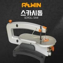 올윈 스카시톱 ASS-18LVR 실톱 띠톱 목공기계