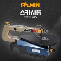 올윈 스카시톱 ASS-16 실톱 띠톱 목공기계