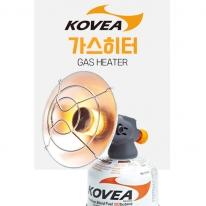 코베아 핸디썬 가스히터 KGH-1609 캠핑난로 가스난로