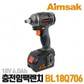 아임삭 충전임팩트렌치 BL18Q706 18V 6.0Ah 배터리2개