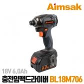 아임삭 충전임팩트드라이버 BL18M706 18V 6.0Ah 배터리2개