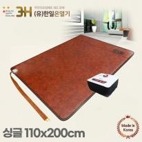 한일온열기 야자수진연 무전자 온수매트 싱글 110x200cm