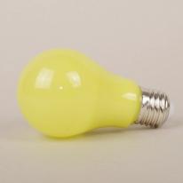 LED 9W 벌레 퇴치 램프
