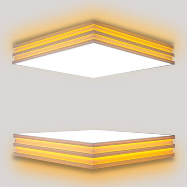 리벤 LED 방등 50W