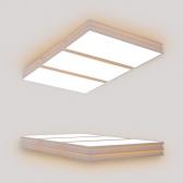 리벤 LED 거실등 150W 2+2+2 6등