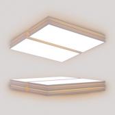 리벤 LED 거실등 100W 2+2 4등