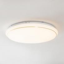 올리브 원형 LED 방등 50W / 60W (3단계 색변환)